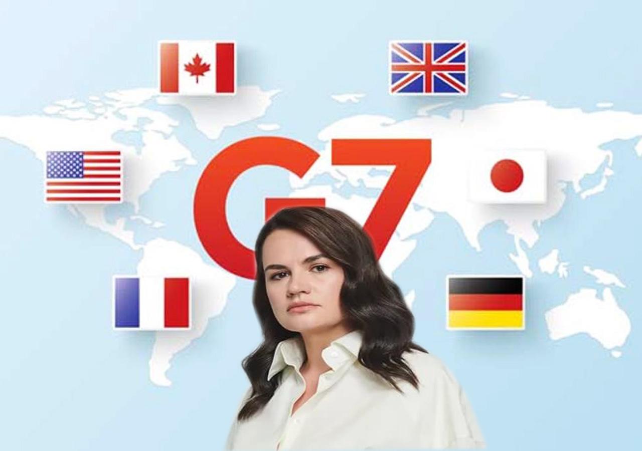 G7 обсудит ситуацию в Беларуси. Тихановская подготовила Европу