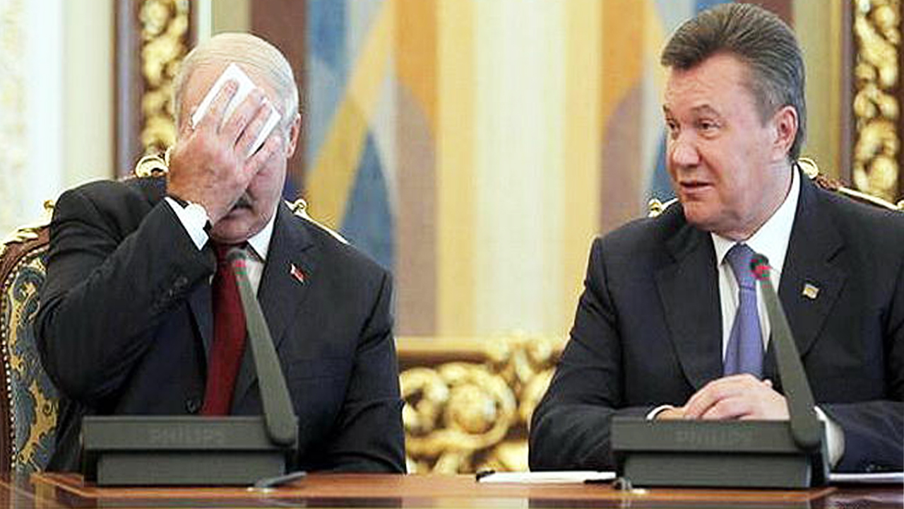 Лукашенко  повторяет путь Януковича