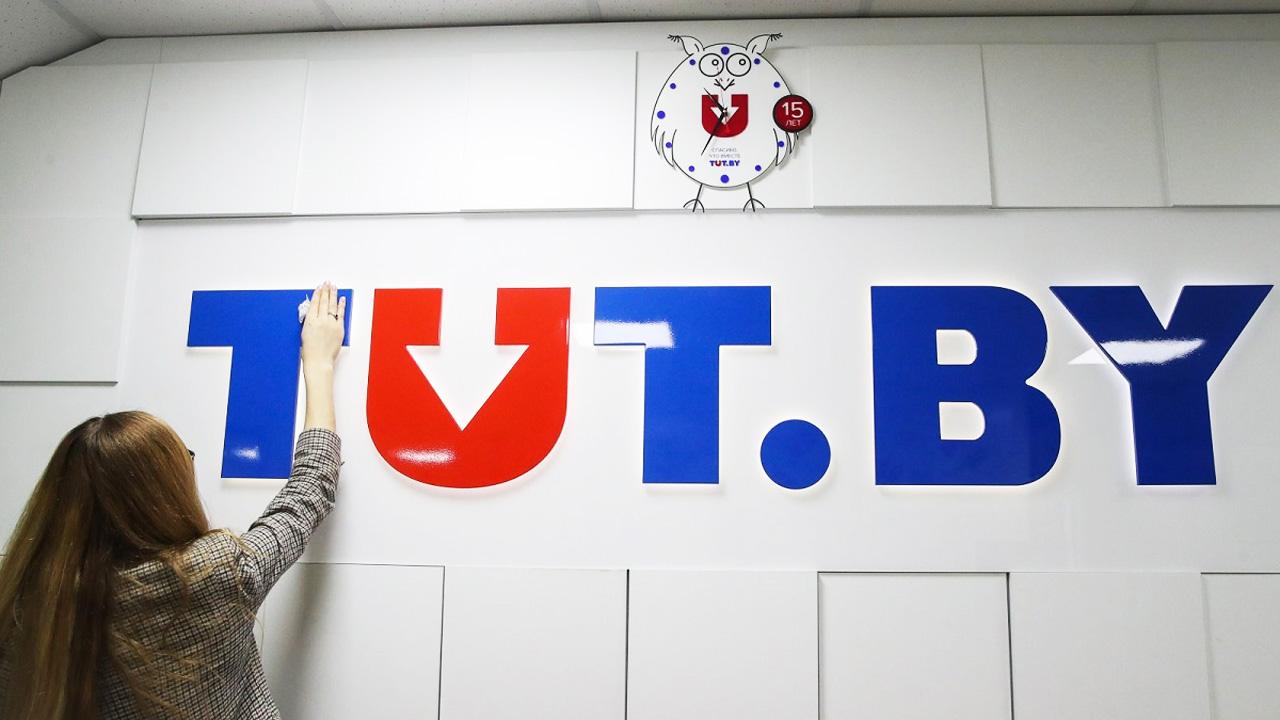 «После атаки на TUT.BY «четвертый пакет» санкций будет введен в ближайшее время, и сразу же начнется разработка пятого»