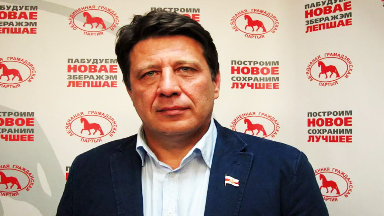 Лидеру ОГП Николаю Козлову предъявили обвинение по делу о разглашении данных