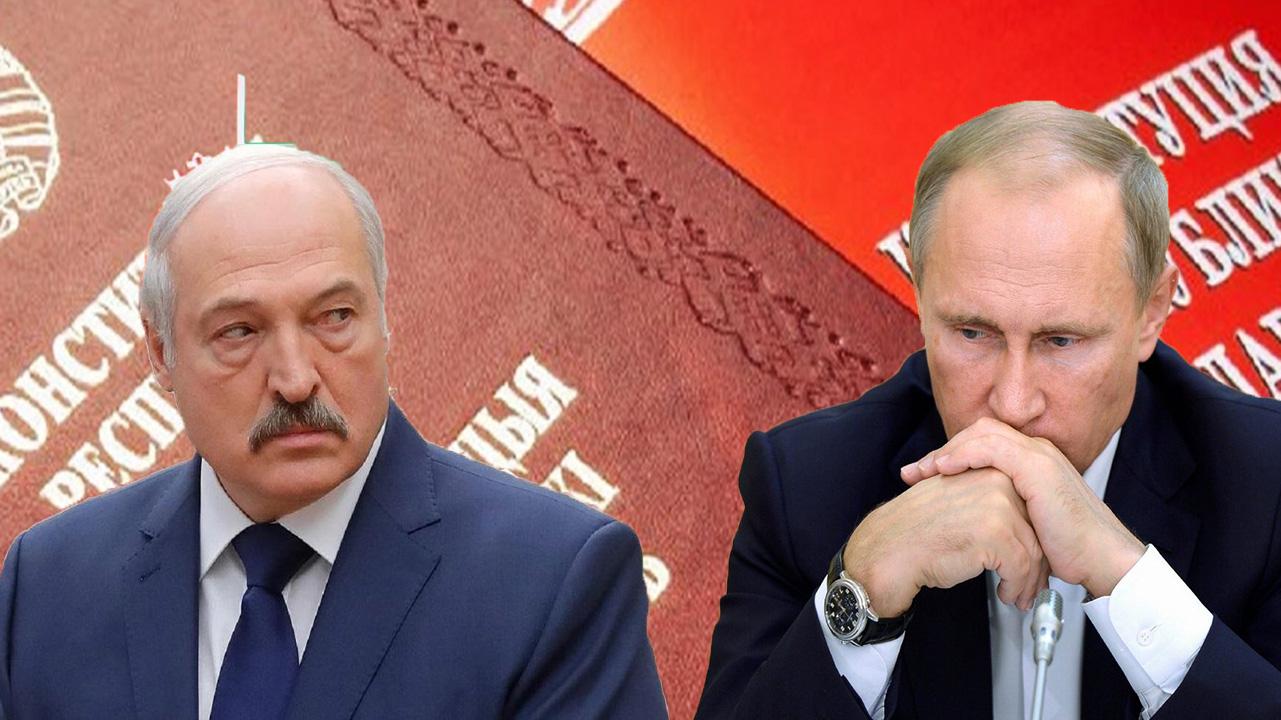 Путин не дает Лукашенко покоя по поводу изменения Конституции