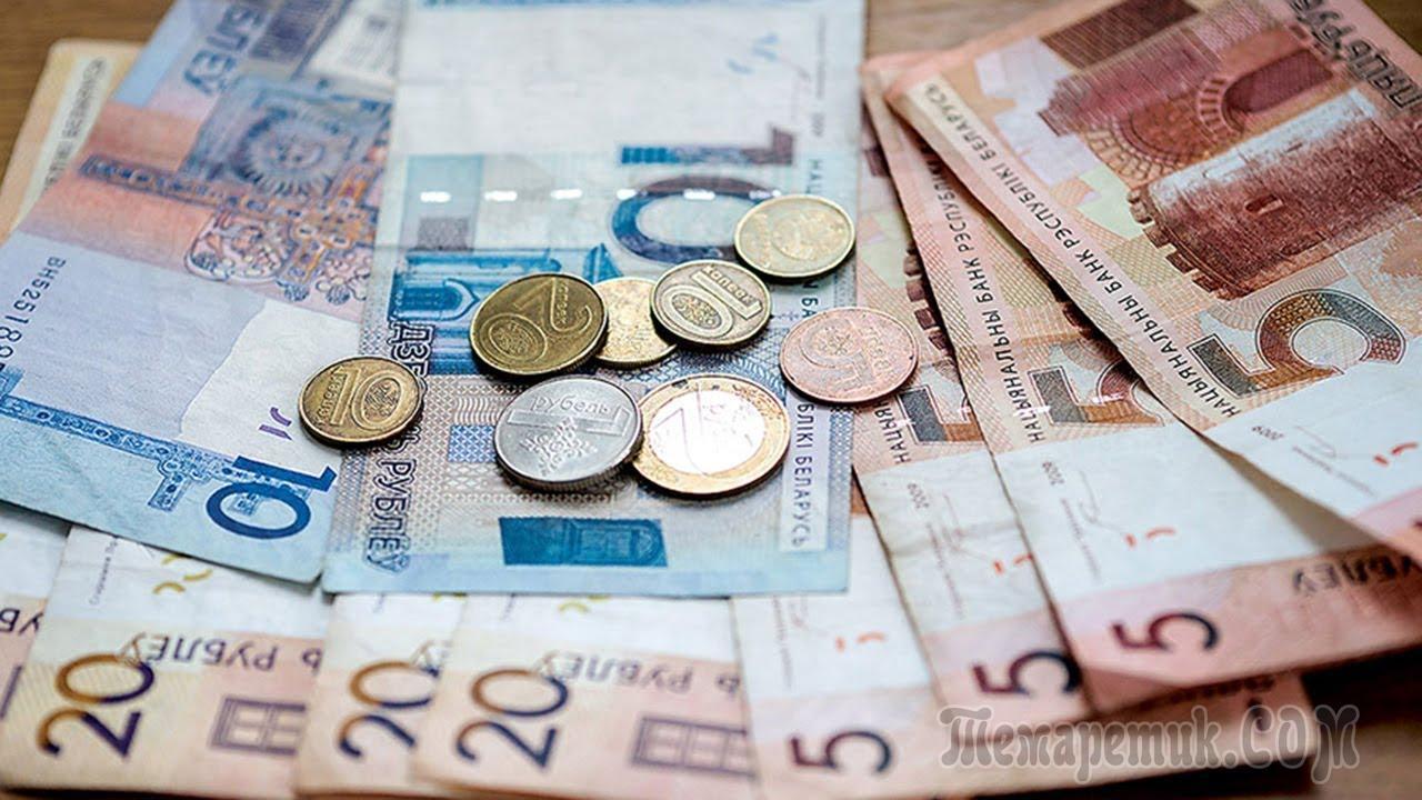 Санкции против режима в Беларуси могут привести к дефолту